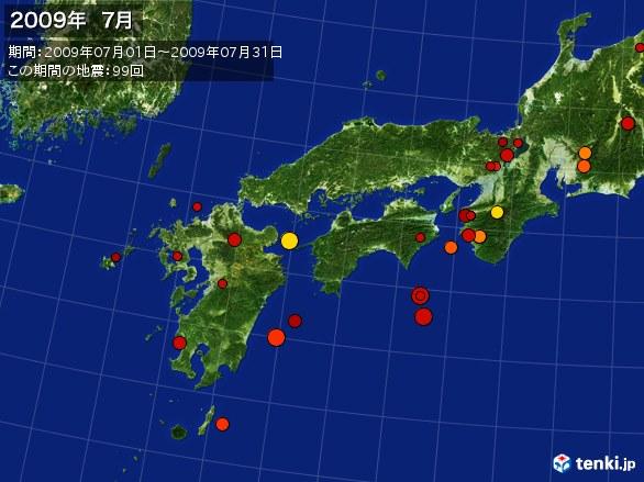西日本・震央分布図(2009年07月)