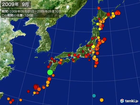 日本全体・震央分布図(2009年09月)
