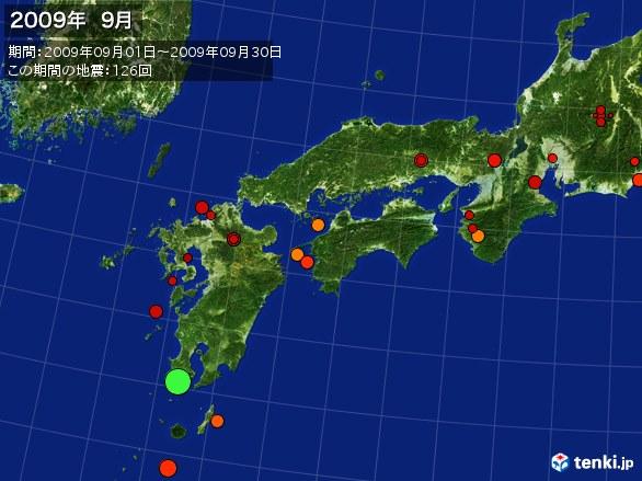 西日本・震央分布図(2009年09月)