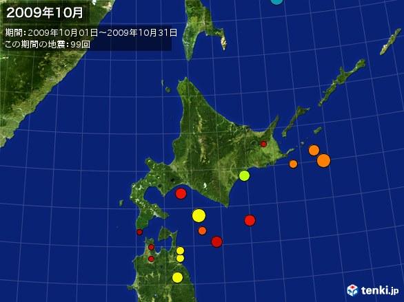 北日本・震央分布図(2009年10月)