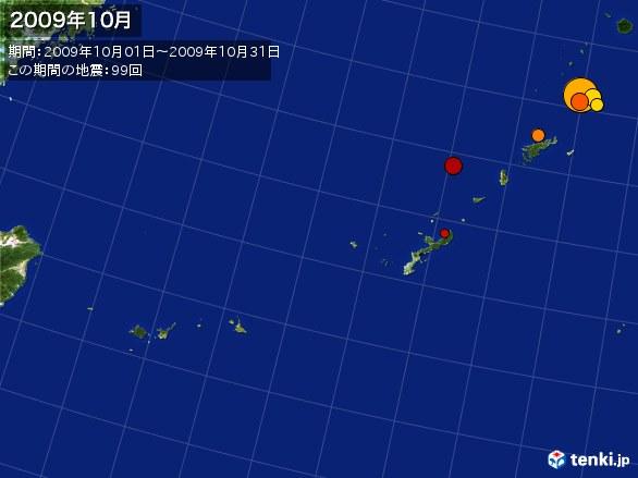 沖縄・震央分布図(2009年10月)