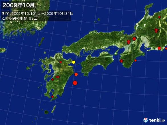 西日本・震央分布図(2009年10月)