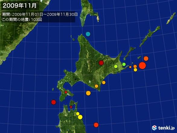 北日本・震央分布図(2009年11月)