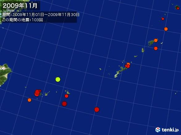 沖縄・震央分布図(2009年11月)
