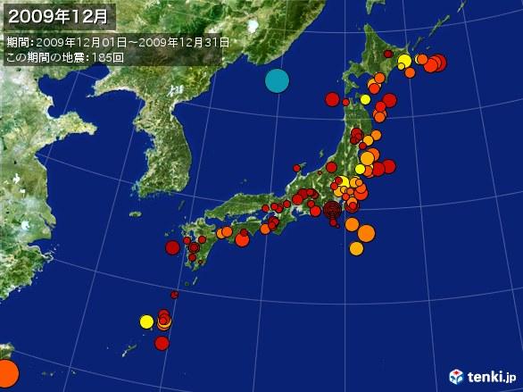 日本全体・震央分布図(2009年12月)