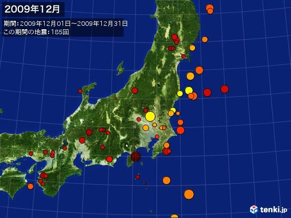 東日本・震央分布図(2009年12月)