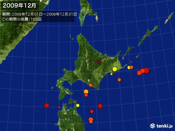 北日本・震央分布図(2009年12月)