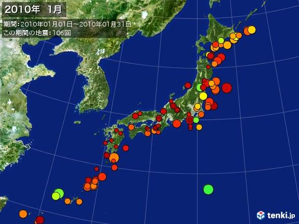 日本全体・震央分布図(2010年01月)