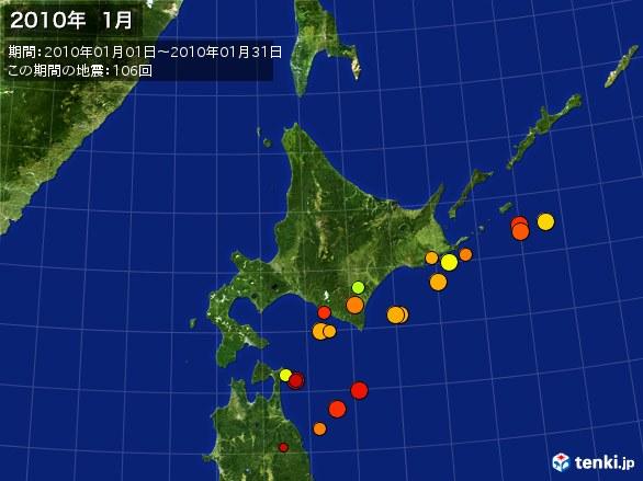 北日本・震央分布図(2010年01月)