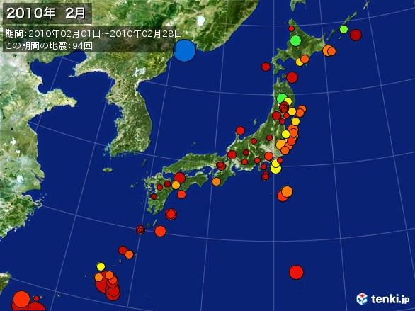 日本全体・震央分布図(2010年02月)