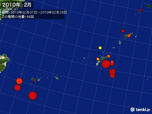 沖縄・震央分布図(2010年02月)