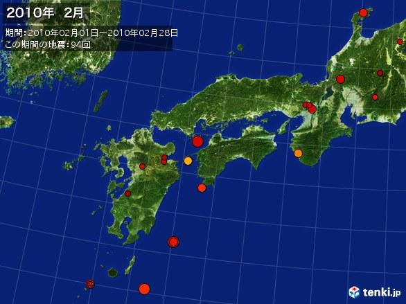 西日本・震央分布図(2010年02月)
