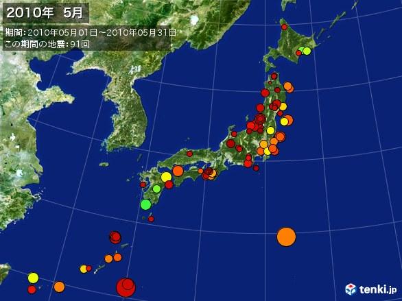 日本全体・震央分布図(2010年05月)