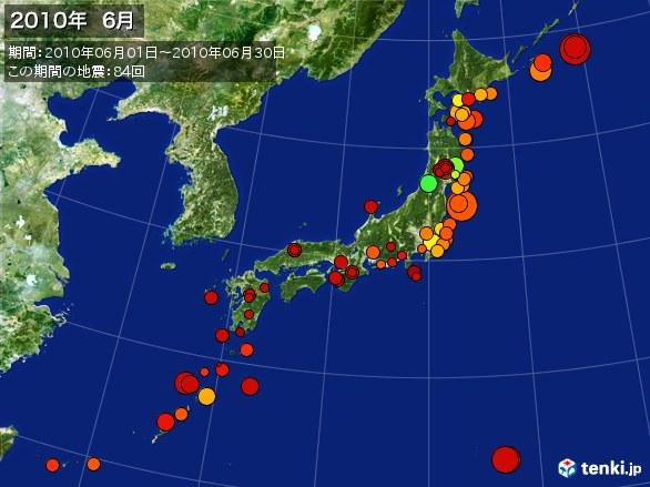 日本全体・震央分布図(2010年06月)