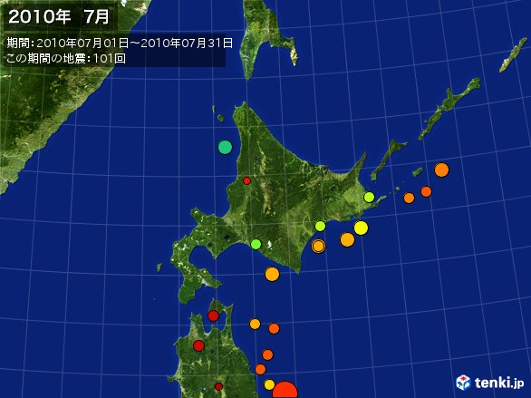 北日本・震央分布図(2010年07月)