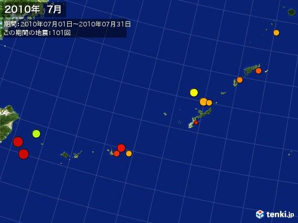沖縄・震央分布図(2010年07月)