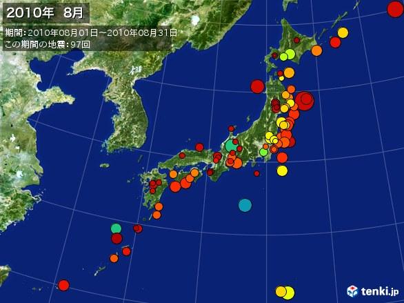 日本全体・震央分布図(2010年08月)