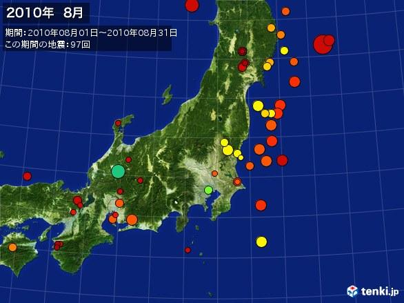 東日本・震央分布図(2010年08月)