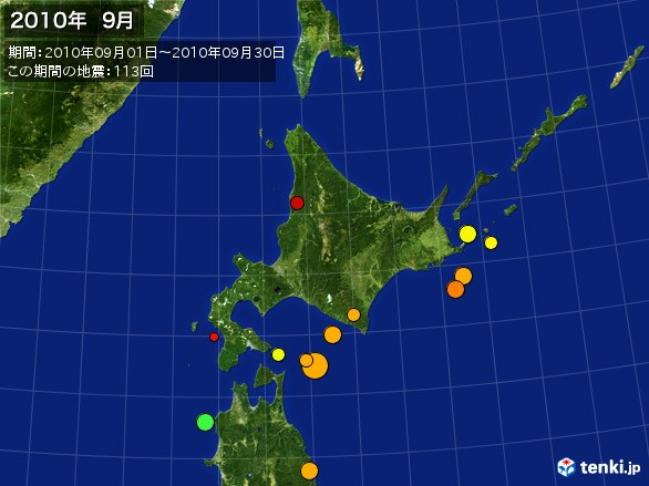 北日本・震央分布図(2010年09月)