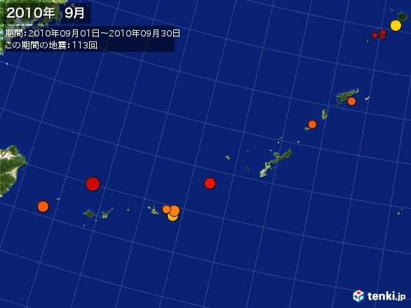沖縄・震央分布図(2010年09月)