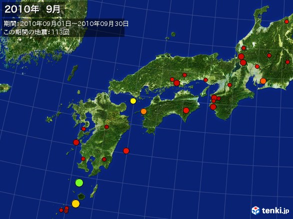 西日本・震央分布図(2010年09月)