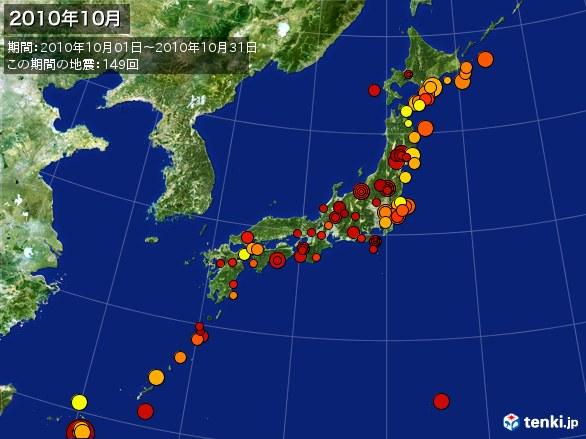 日本全体・震央分布図(2010年10月)