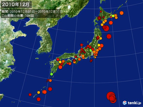 日本全体・震央分布図(2010年12月)