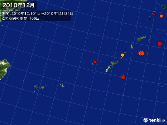 沖縄・震央分布図(2010年12月)