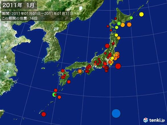 日本全体・震央分布図(2011年01月)