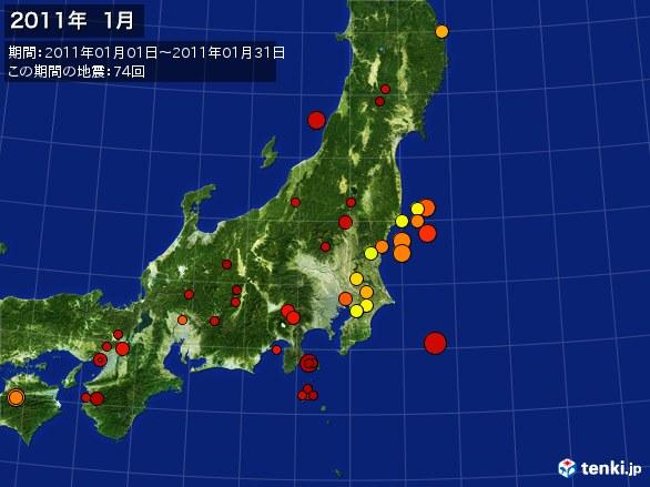 東日本・震央分布図(2011年01月)