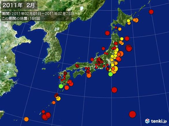 日本全体・震央分布図(2011年02月)
