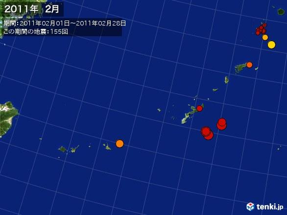 沖縄・震央分布図(2011年02月)