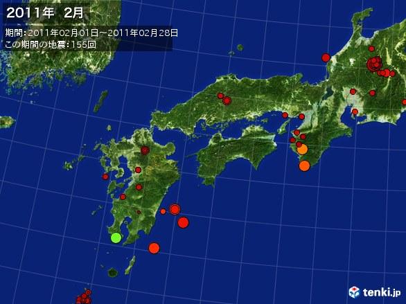 西日本・震央分布図(2011年02月)