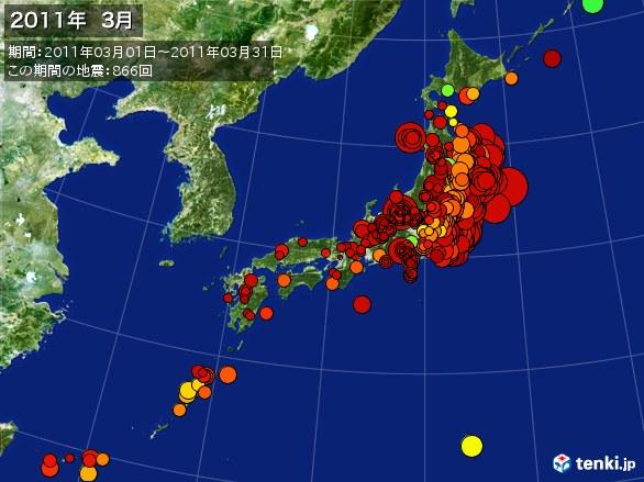 日本全体・震央分布図(2011年03月)