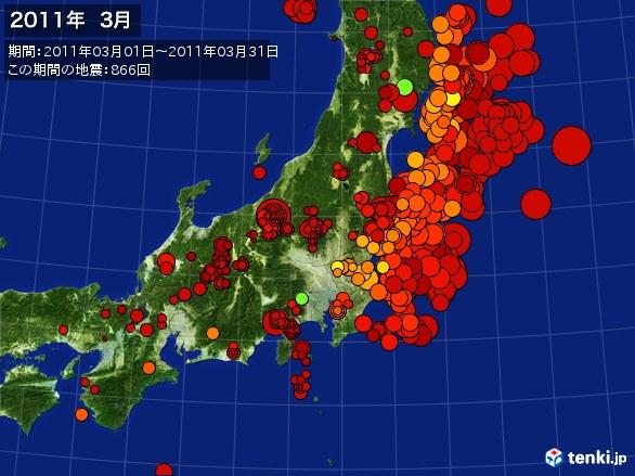 東日本・震央分布図(2011年03月)