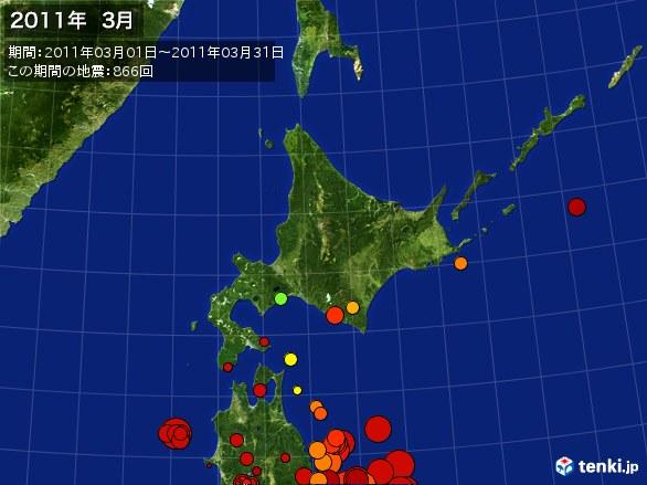 北日本・震央分布図(2011年03月)