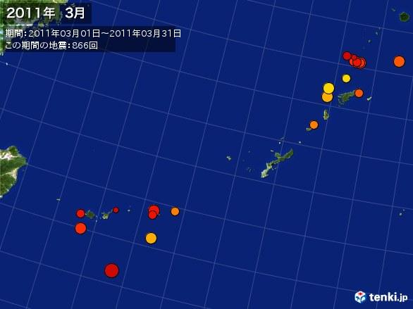 沖縄・震央分布図(2011年03月)