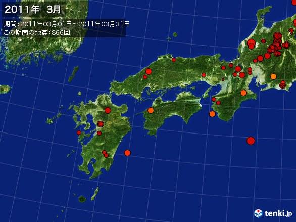 西日本・震央分布図(2011年03月)