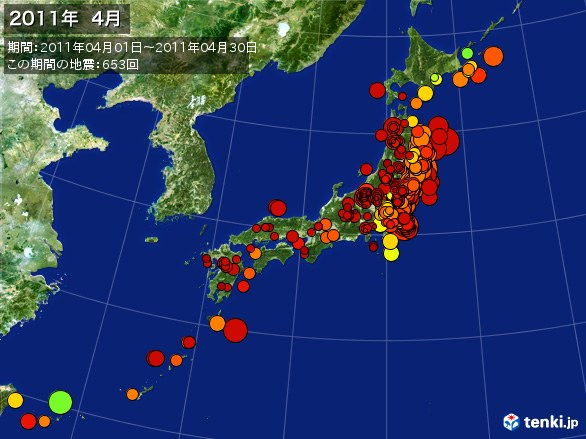 日本全体・震央分布図(2011年04月)