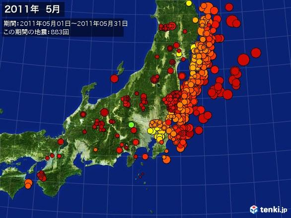 東日本・震央分布図(2011年05月)
