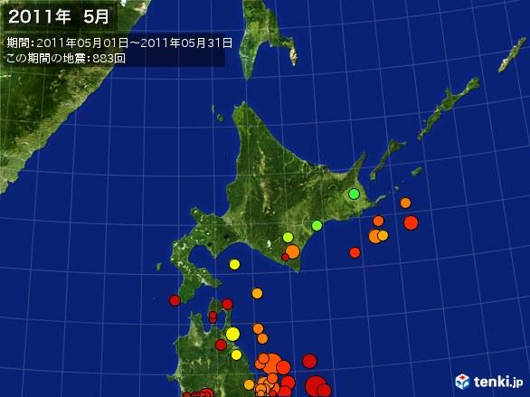 北日本・震央分布図(2011年05月)