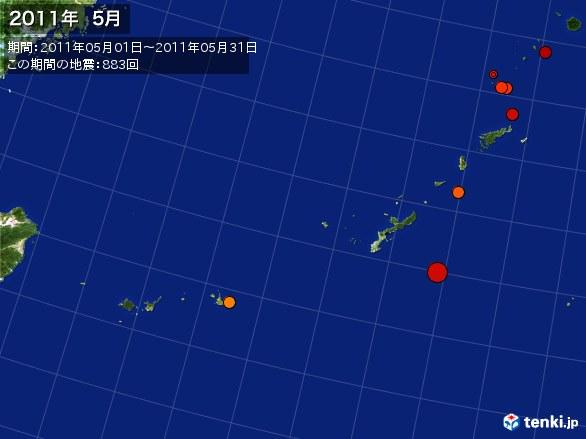 沖縄・震央分布図(2011年05月)
