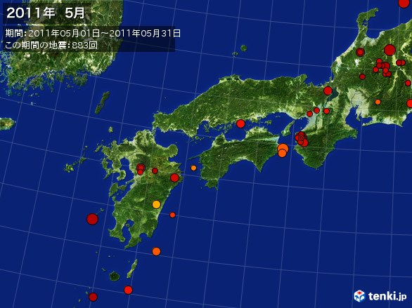 西日本・震央分布図(2011年05月)