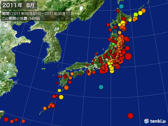 日本全体・震央分布図(2011年08月)