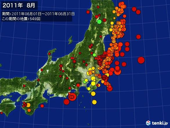 東日本・震央分布図(2011年08月)