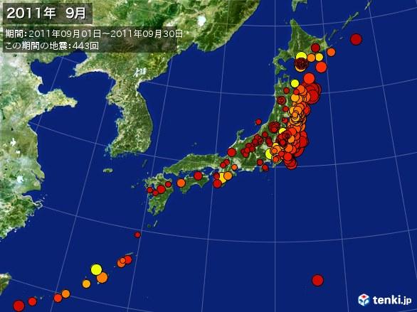 日本全体・震央分布図(2011年09月)