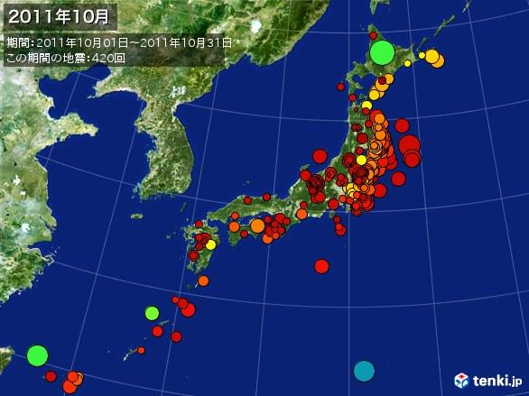 日本全体・震央分布図(2011年10月)