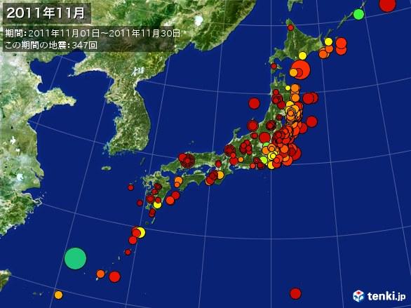 日本全体・震央分布図(2011年11月)