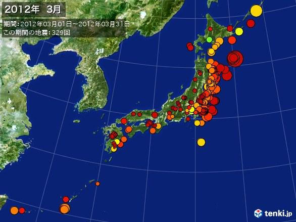 日本全体・震央分布図(2012年03月)