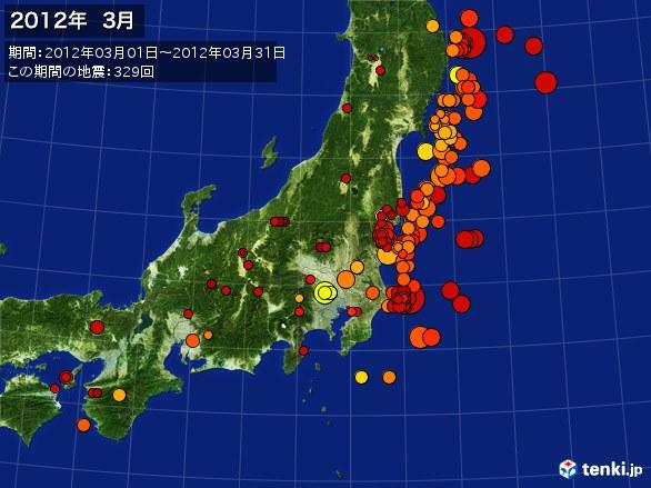 東日本・震央分布図(2012年03月)